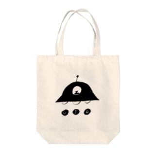 UFO トートバッグ
