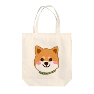 柴犬まろんくん Tote bags