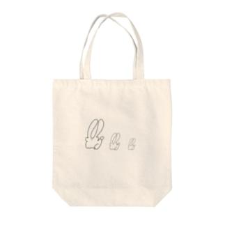 びようさ Tote bags