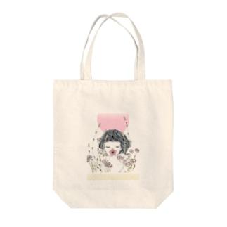春の場所(asahi) Tote bags