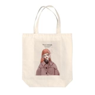 君が消えない街 Tote bags