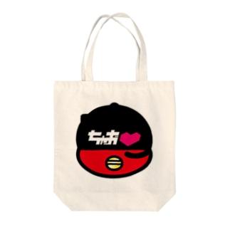 パ紋No.3314 ちゃお❤︎  Tote bags