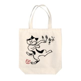 福来い猫 Tote bags