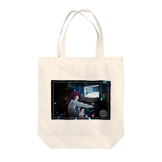 Like a dinosaurs battlecry Tote bags