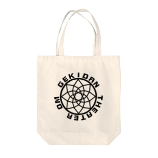 OMロゴ Tote bags