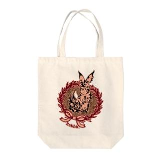 にしのひつじかいのrabbit Tote bags