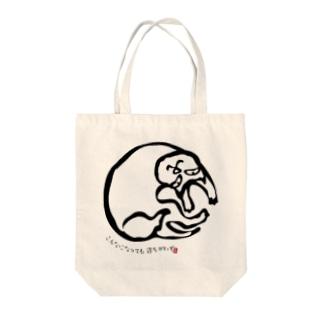 くるりんねこ Tote bags