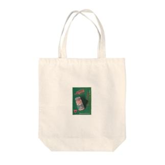 g」nn Tote bags