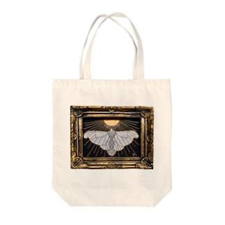 太陽の蛾 Tote bags