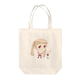 ぴんきゅ Tote bags