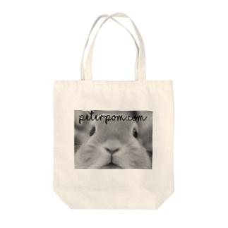 Twilight PETER たそがれピーター Tote bags