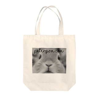 PETERPOM.STORE / ぴーたーぽん.storeのTwilight PETER たそがれピーター Tote bags