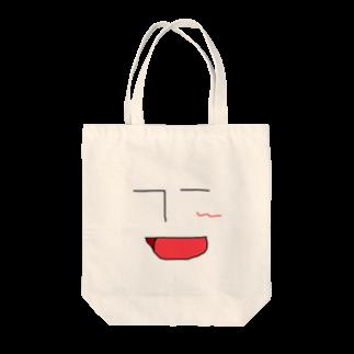 さわやかくんのさわやかくん(大) Tote bags