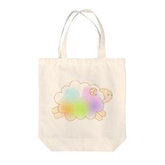 夢色ひつじ Tote bags