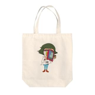 珈琲と雑誌と私 Tote bags