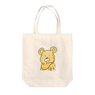 完全に論破される熊 Tote bags
