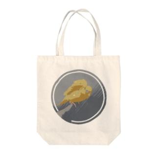 スタイリッシュワキワキ Tote bags