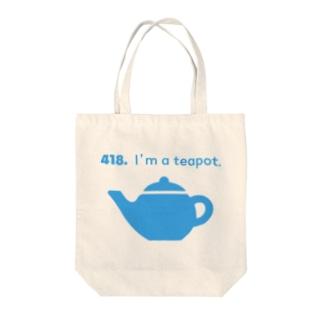 418. I'm a teapot. Tote bags