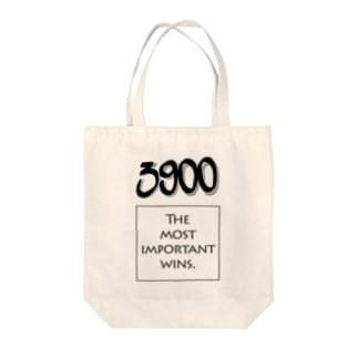 POINTS - 3900 Gray Tote bags
