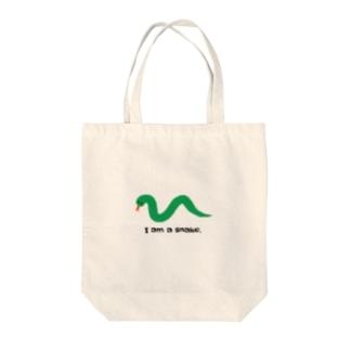 にょろゾウ Tote bags