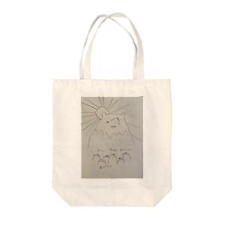ありがたきお山 Tote bags