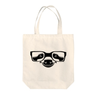 be sloth Tote bags
