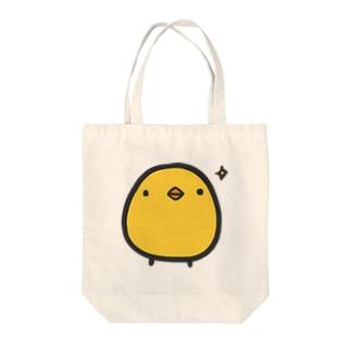 どや顔ひよこさん Tote bags