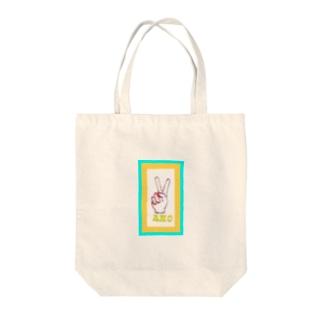 阿保 Tote bags