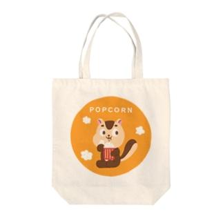 りんすのカバン Tote bags
