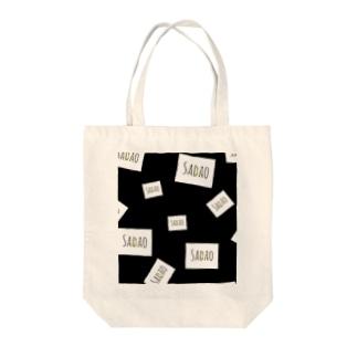 Sadao_On skimpy Tote bags