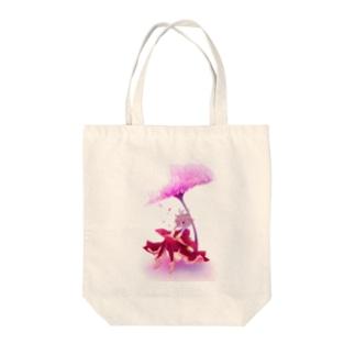 「新春、君に恋をする」 Tote bags