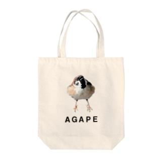 アガペースズメ Tote bags