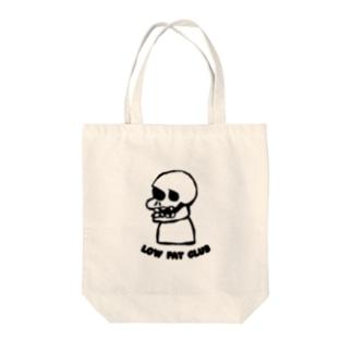 Low Fat Club Tote bags
