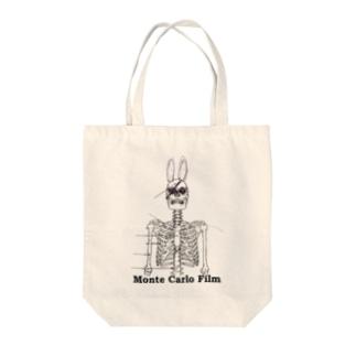 モンテカルロフィルム Tote bags