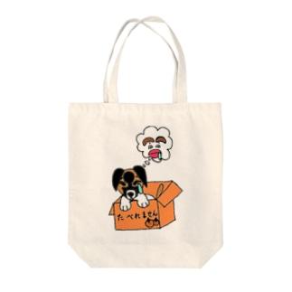 ラッキーグッズです Tote bags