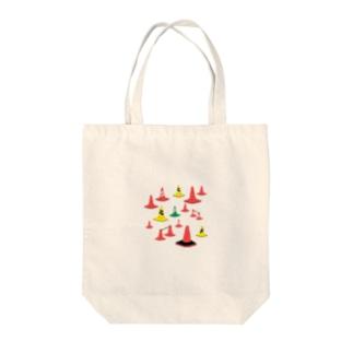 もりもり三角コーン Tote bags
