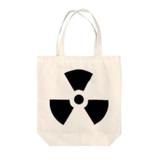 RADIOACTIVITY -Type.1.1- Tote bags