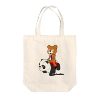 クマ&パンダカー Tote bags