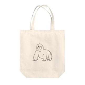 うろ覚え動物シリーズ   ゴリラ Tote bags