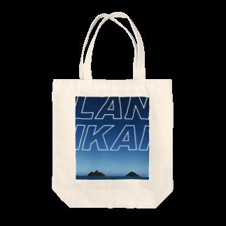 Souvenir HawaiiのNO FILTER LANIKAI Tote bags