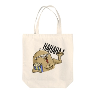 ファイト君「HAHAHA」 Tote bags