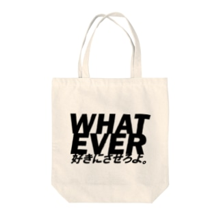 whatever Tote bags