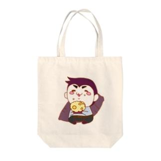 さるリーマンの大好物【秋】 Tote bags