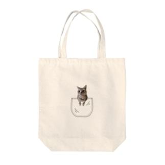 サンプル=あなたのペットちゃんin ポケット Tote bags