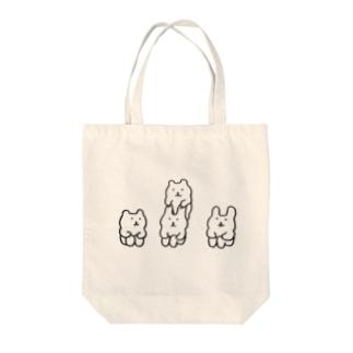 ぎゅ Tote bags