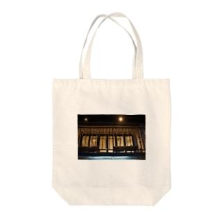 light Tote bags