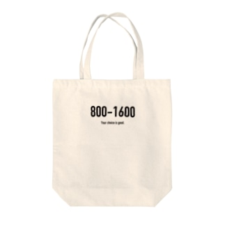 POINTS 800-1600 Tote bags