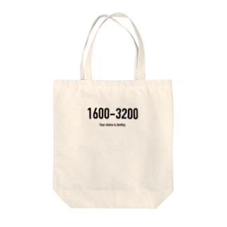 POINTS - 1600-3200 Tote bags