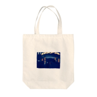 冬の夜 Tote bags