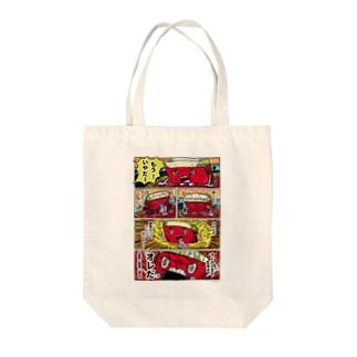 カルビくん漫画 Tote Bag